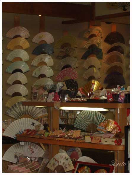 006. 賣京扇子的店