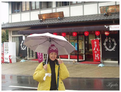 004. 大雨中的茶碗坂