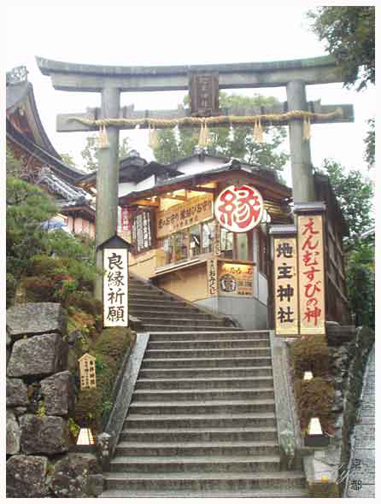 019. 地主神社