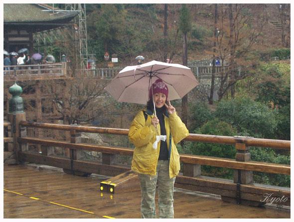 018. 大雨滂沱