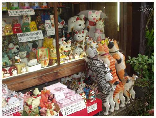 030. 賣葫蘆的店