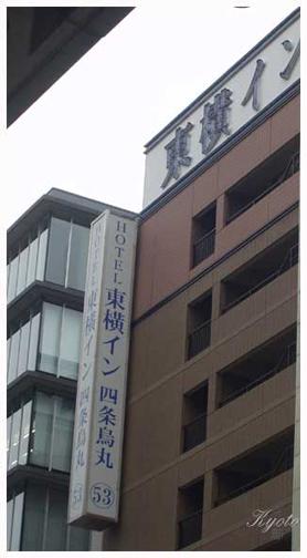043. 東橫INN