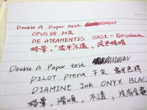 20110606papers_03DoubleA.JPG