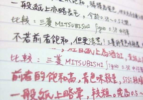 20110606papers_07ntu.JPG