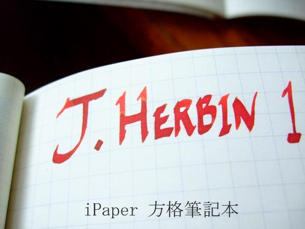 JHerbin1670LE_10.JPG