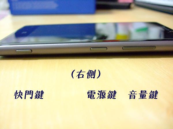 lumia925_05a