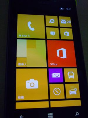 lumia925_09