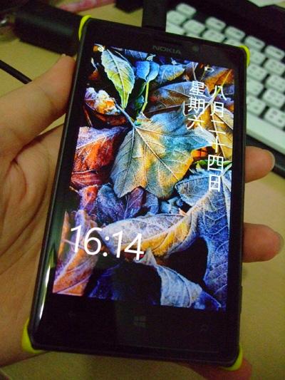 lumia925_11