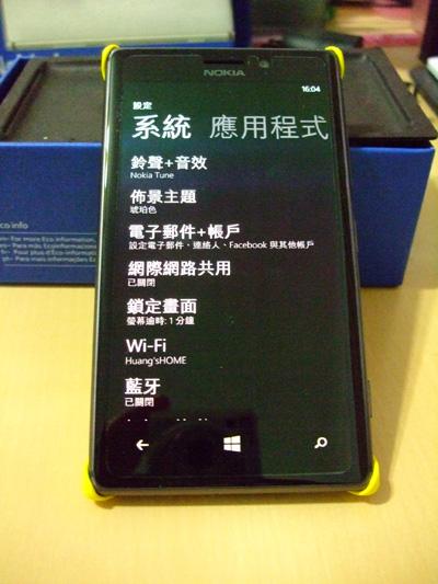 lumia925_12