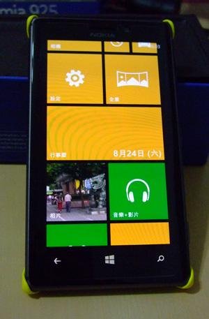 lumia925_10