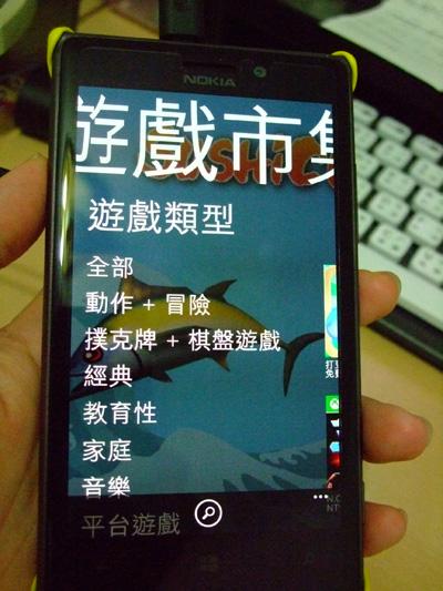 lumia925_13
