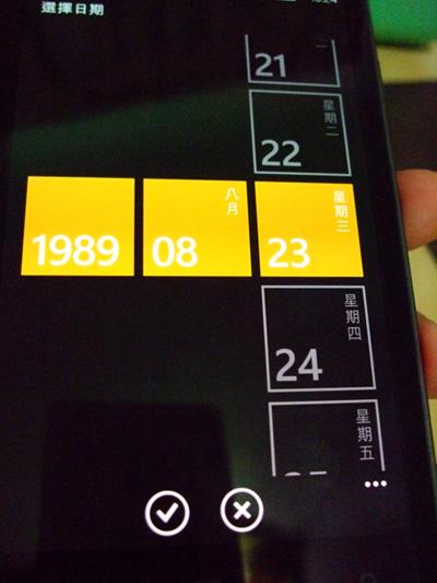 lumia925_15