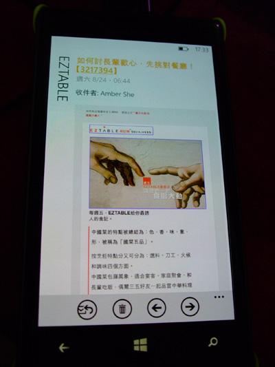 lumia925_17b