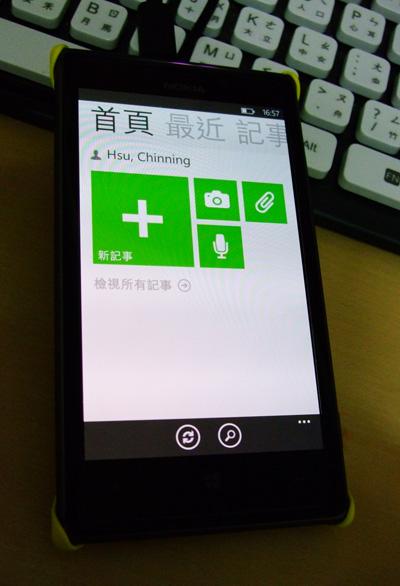lumia925_18a