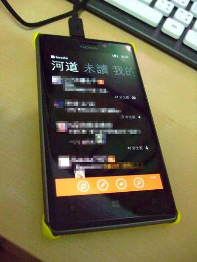 lumia925_18
