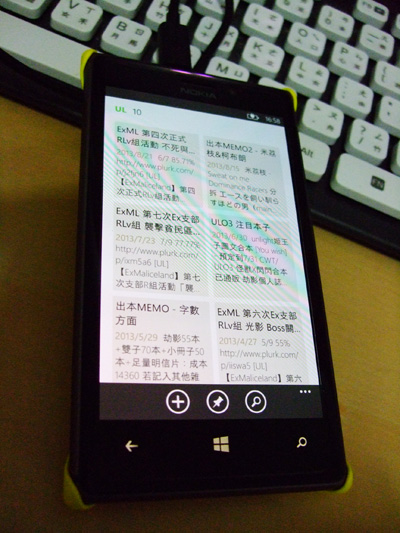 lumia925_18b