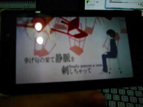 lumia925_19b