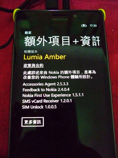 lumia925_21