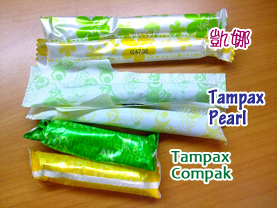 TamponKira05.JPG