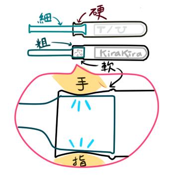 TamponKira14.JPG