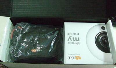 digidockSP4100_01.JPG