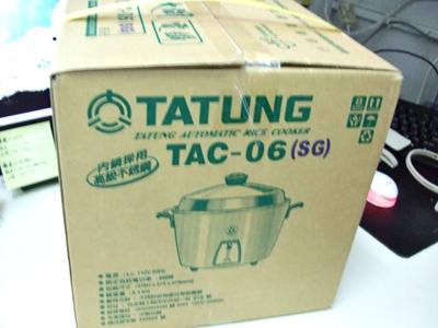 TatungCooker02.JPG
