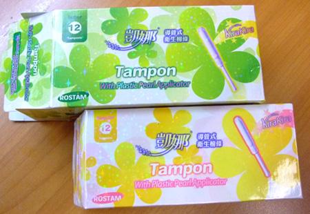 TamponKira01.JPG