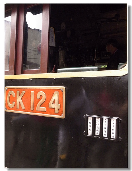 10.CK124.jpg