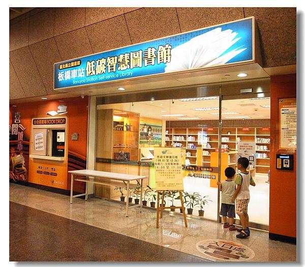 26.板橋站的圖書館.jpg