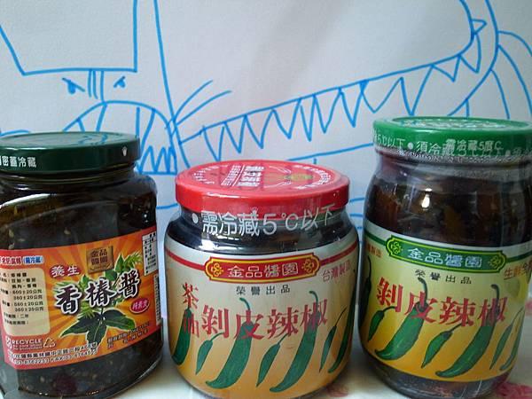 2.金品醬園好物.JPG