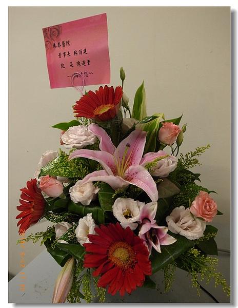 10.院內送的花束.jpg