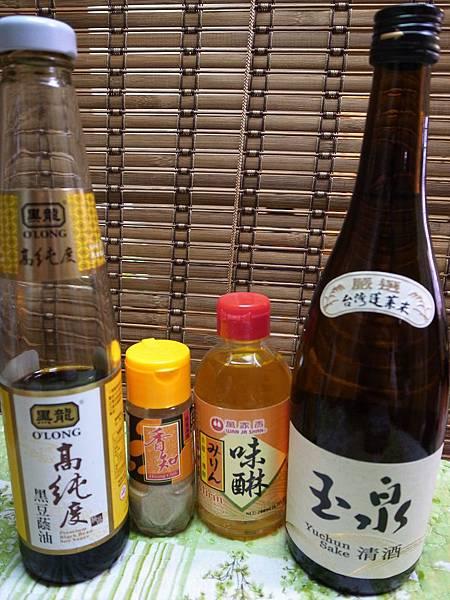 3.醬料組合.JPG