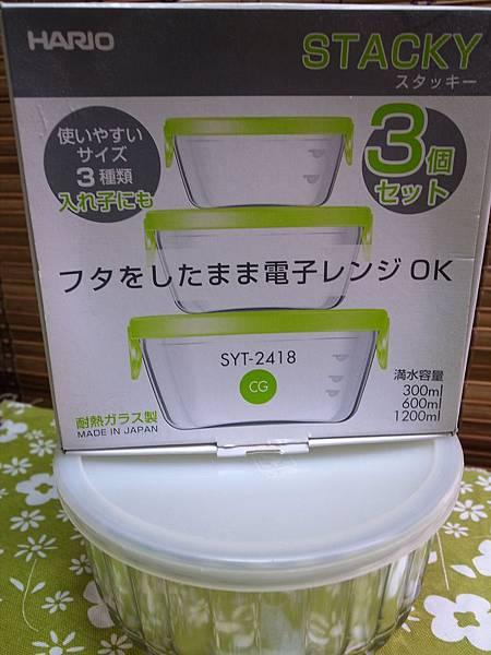 14.善用耐熱玻璃保鮮盒.JPG