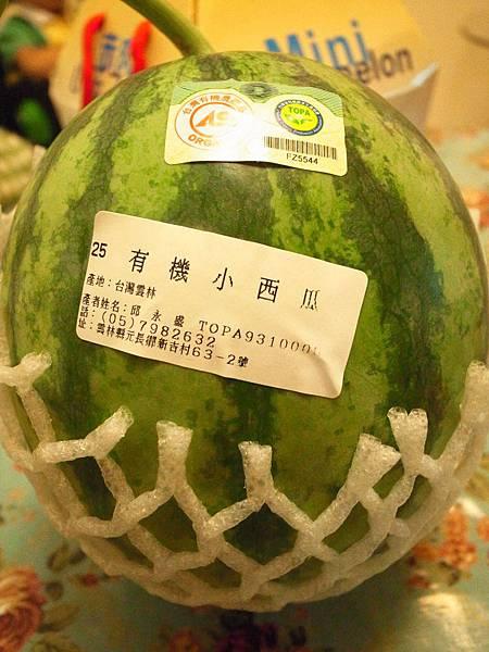 18.去年的小玉西瓜.jpg
