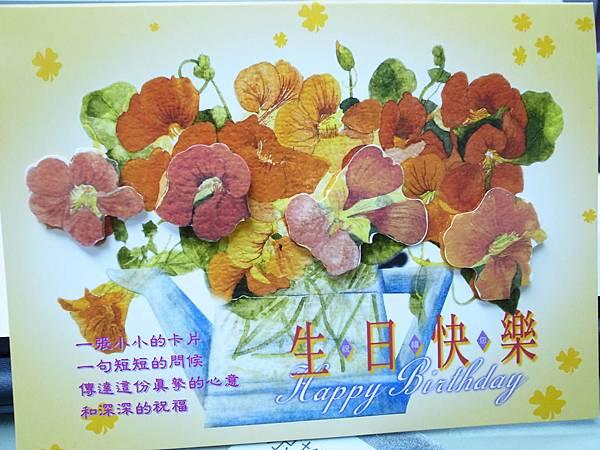 28.生日卡片.JPG