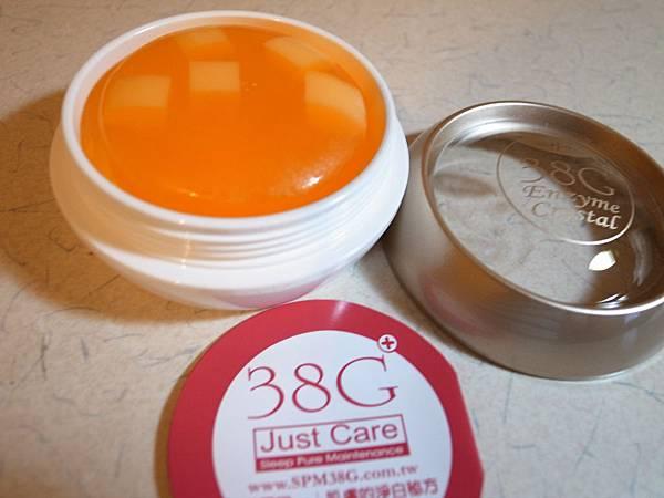 21.38G木瓜酵素洗顏皂.JPG