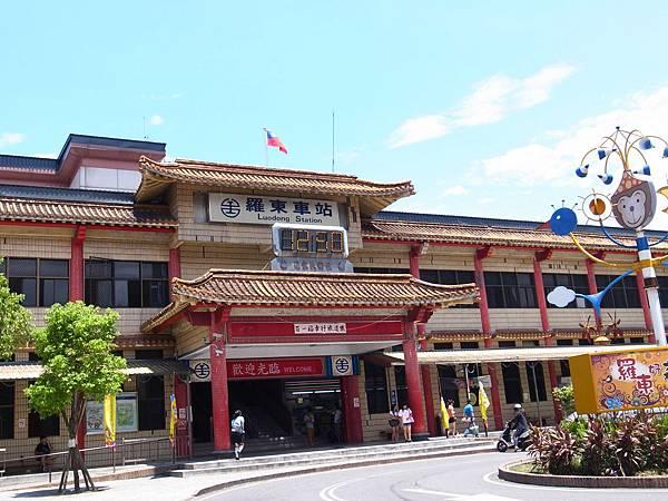 1.羅東火車站.JPG