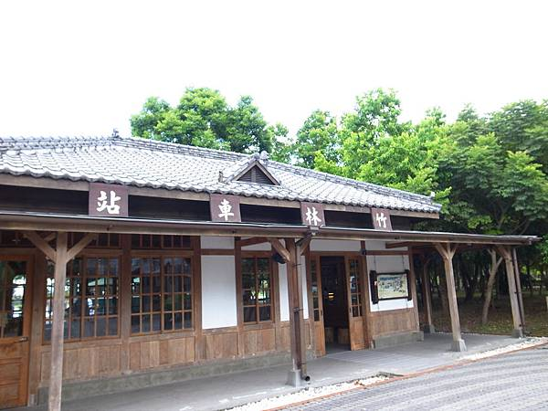 14.竹林車站外觀.JPG