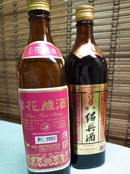 3.花雕酒.JPG