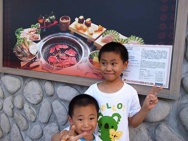 石頭日式燒肉.JPG