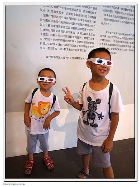 13.台中國美館看3D圖展.JPG