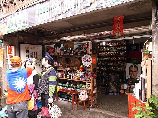 14.復古風柑仔店.jpg