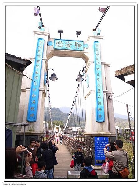 19.靜安橋.jpg
