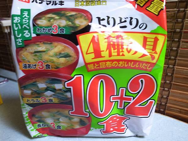 14-1.使用便利味噌包.jpg