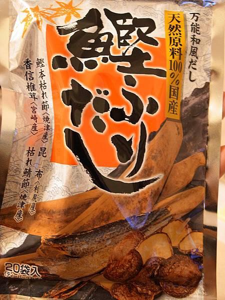 1-2鰹魚包.JPG