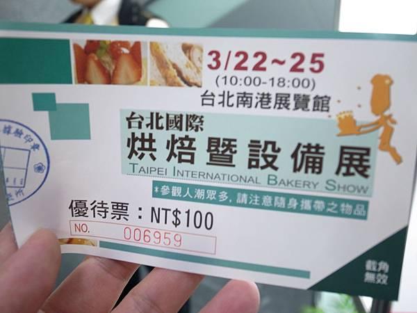 1.優待票100元