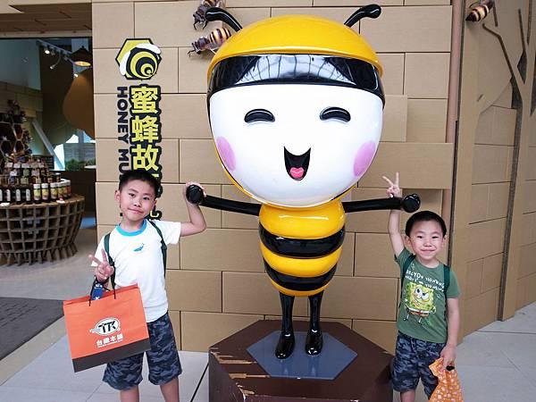 27.可愛的蜂蜜雕像