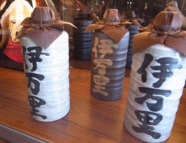4.伊萬里日本料理