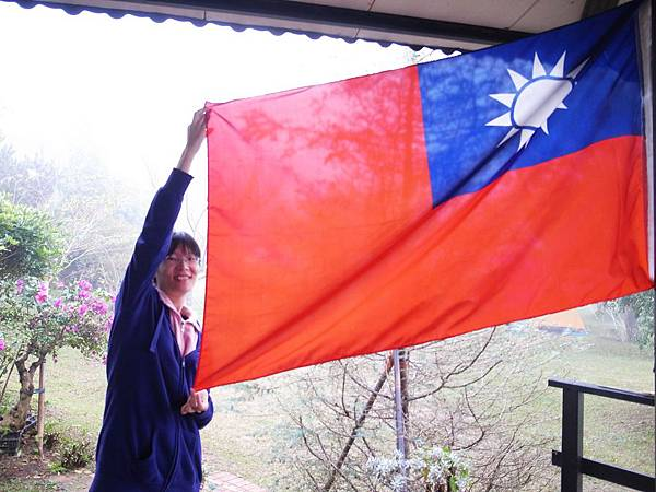 15.麗玉與國旗