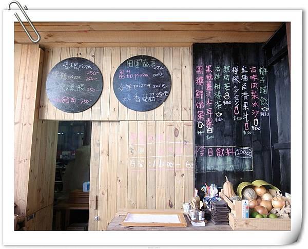 8.中餐的menu
